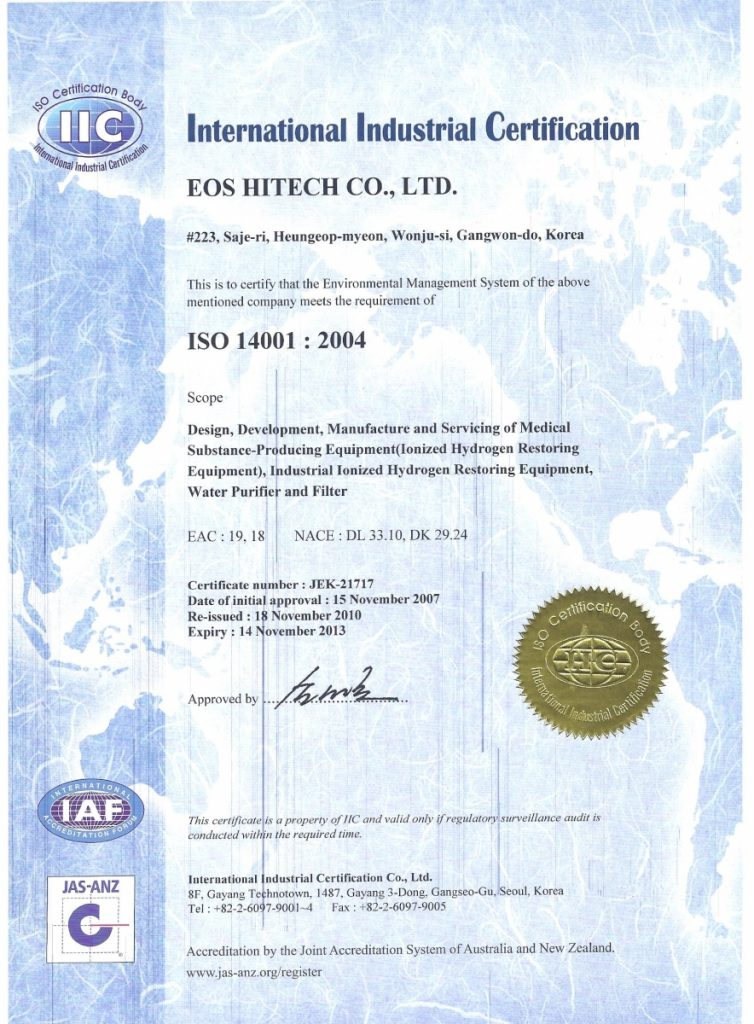 ISO 14001+¦¦«